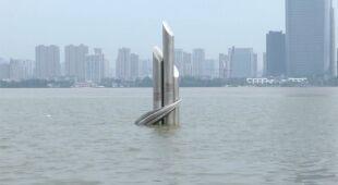 Rekordowo wysoki poziom wody w chińskich rzekach